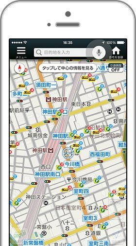 Aplicativos para verificar o trânsito nas rodovias do Japão