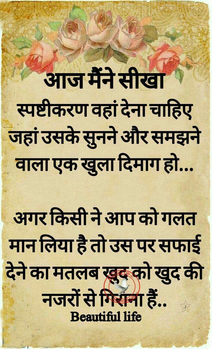 Birthday Quotes In Marathi Humorous Birthday Quotes Birthday Quotes For Her Inpirational Quotes