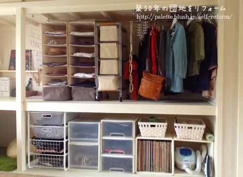 IKEA×MUJI http://palette.blush.jp/self-reform/2013/06/post-26.html