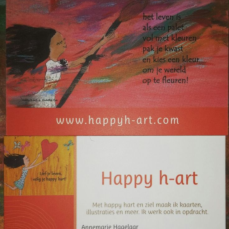 Happy h-art