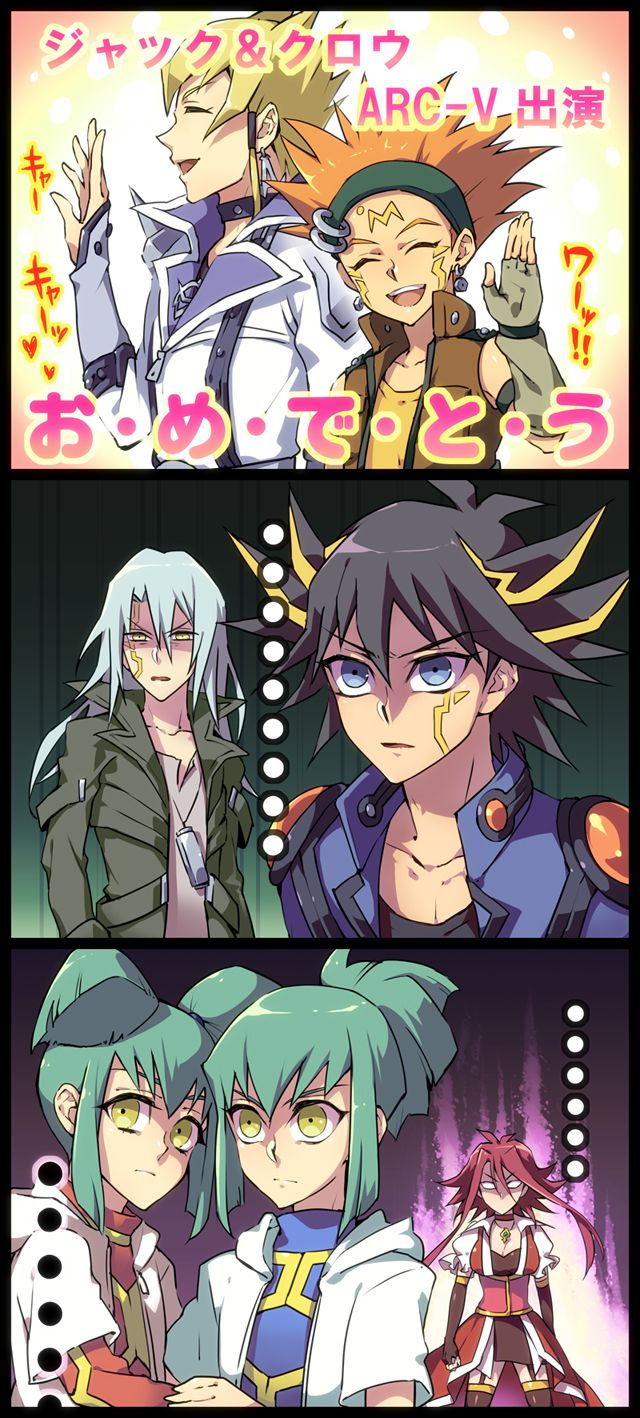 285 best duel monsters images on pinterest yu gi oh monsters