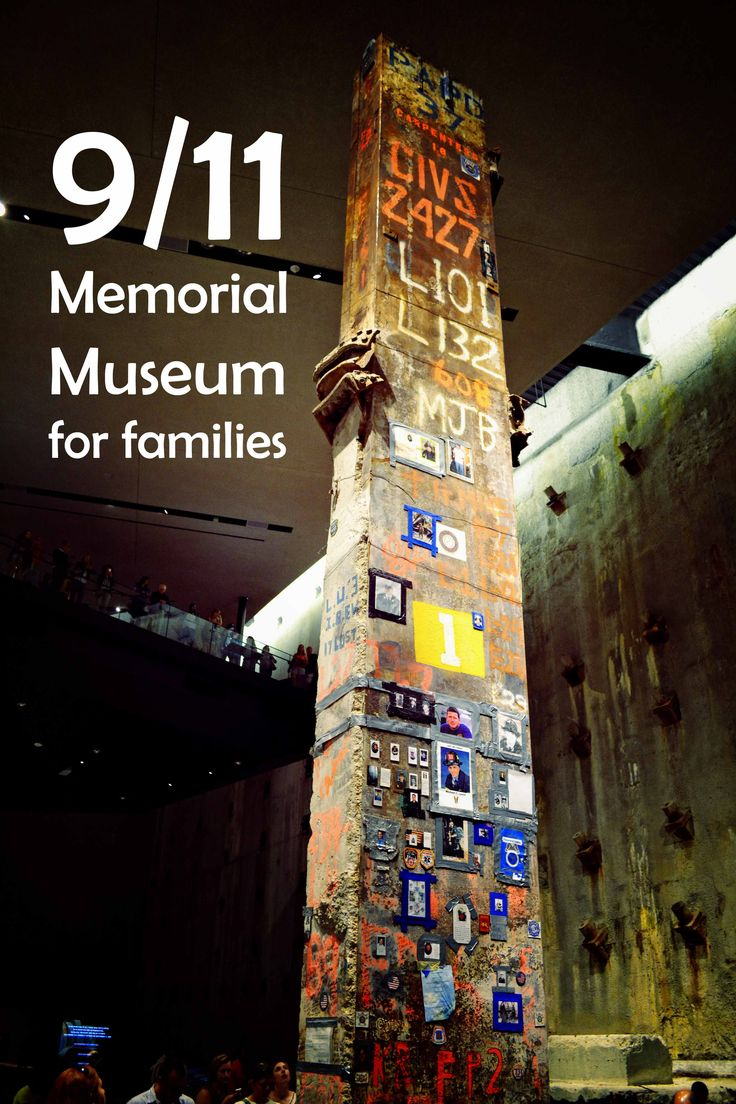 911 Memorial Museum for Families: how to visit with kids from tipsforfamilytrips.com