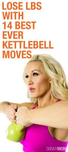 14 moves with kettlebell