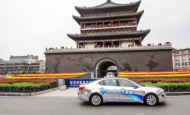 Americans might not realize it, but there's a race going on between the U.S. and China for leadership in autonomous cars. The U.S. has clear superiority in technical innovation -- for now. Here are the strategic advantages that should enable China to pull ahead.