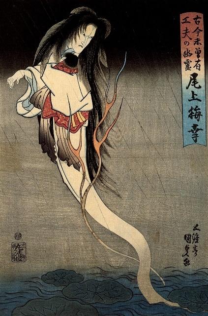 Utagawa Kunisada. Ghost.