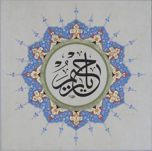 محمد ممش