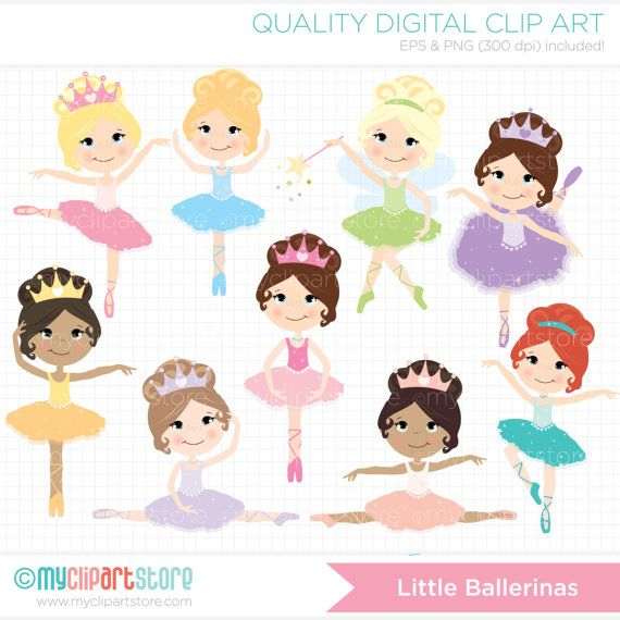 This LITTLE BALLERINAS clipart set includes ballerina dancers in tutus, ballet slippers, tiara and a fairy wand.