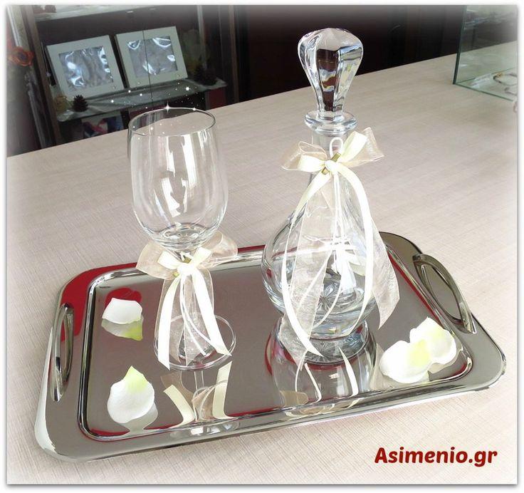 Ποτήρι Καράφα Δίσκος Γάμου, Αξεσουάρ Γάμου. #pothri #karafa #diskos #gamos #accessories #καραφα #ποτηρι #δισκος #γαμου #γαμος #asimenio #Θεσσαλονικη #αξεσουαρ #κρυσταλλα #wedding