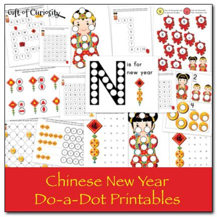Free Chinese New Year Do-a-Dot Printables from Gift of Curiosity