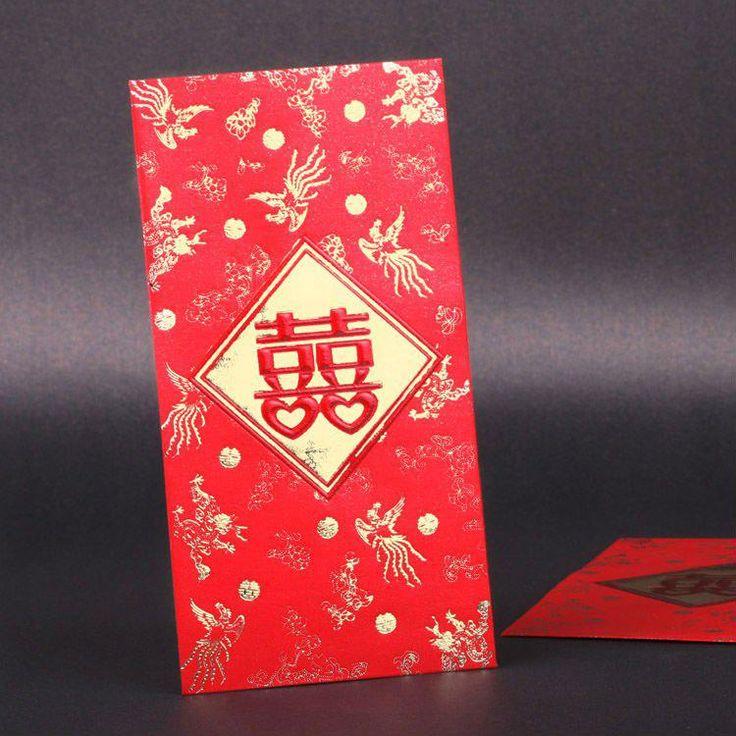 Chinese Wedding Gift Envelope : ... chinese envelopes on Pinterest Chinese style, Wedding and Wedding