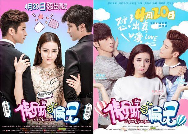 Mr  Pride vs  Miss Prejudice (Chinese Movie) | Dramas and Movies in