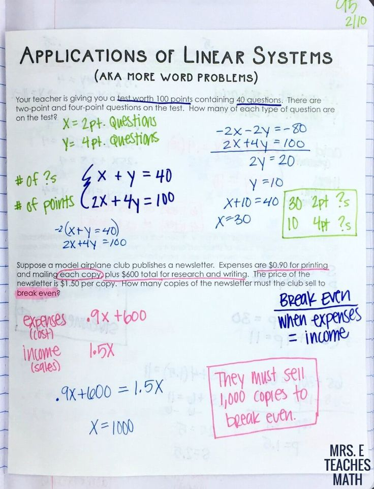 116 best Systems of Equations & Inequalities images on Pinterest ...
