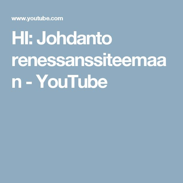 HI: Johdanto renessanssiteemaan - YouTube