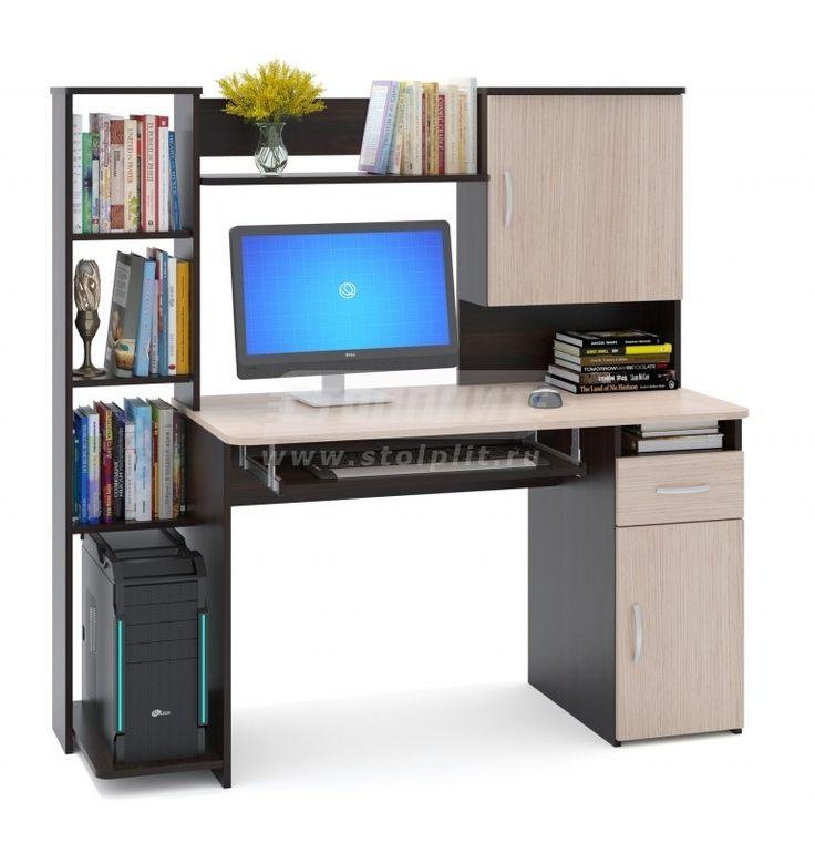 Компьютерный стол Траст-2 (КСТ-11В)