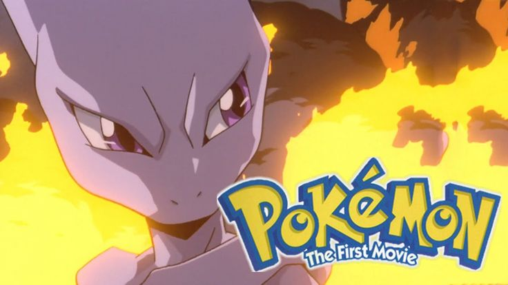 Press Play: Pokemon: The First Movie