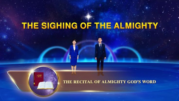 "The Recital of Almighty God's Word ""The Sighing of the Almighty"" 
