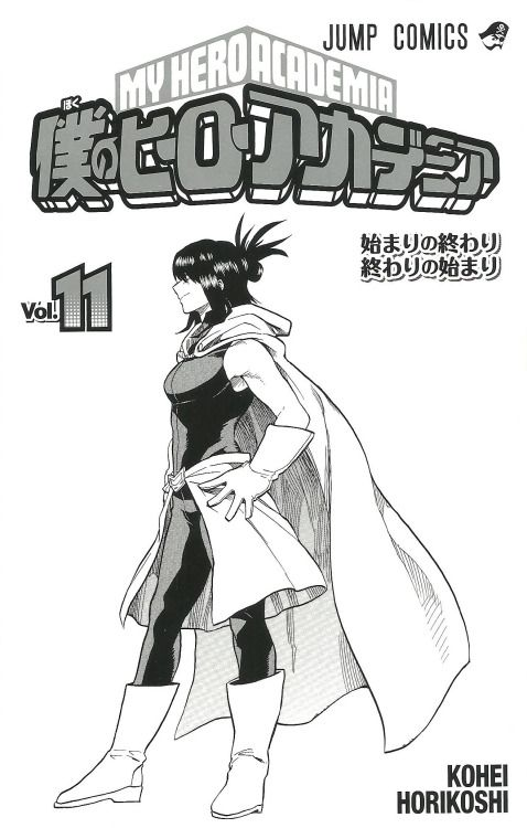 Okigari. Damn, she almost looks like a youger vision of Deku's mom