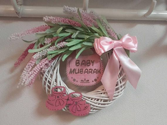 Check out this item in my Etsy shop https://www.etsy.com/listing/575491025/baby-mubarak-wreathaqiqah-giftbaby