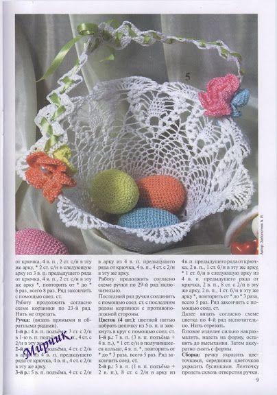 Валя-Валентина № 10 (215) 2009 - Мира2 - Picasa Web Albums
