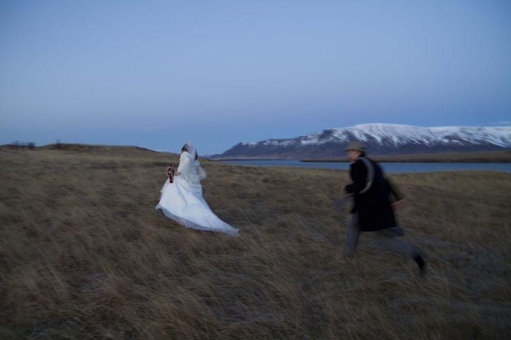 Brudlaup. Runaway bride