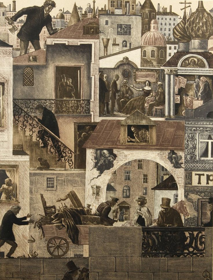 Viktor Semenovich Vilner - Embankment, Scenes from Dostoyevsky's 'Crime and Punishment', 1971