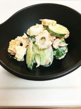 あと一品!きゅうりとちくわのうまサラダ by コヤンyome [クックパッド ...