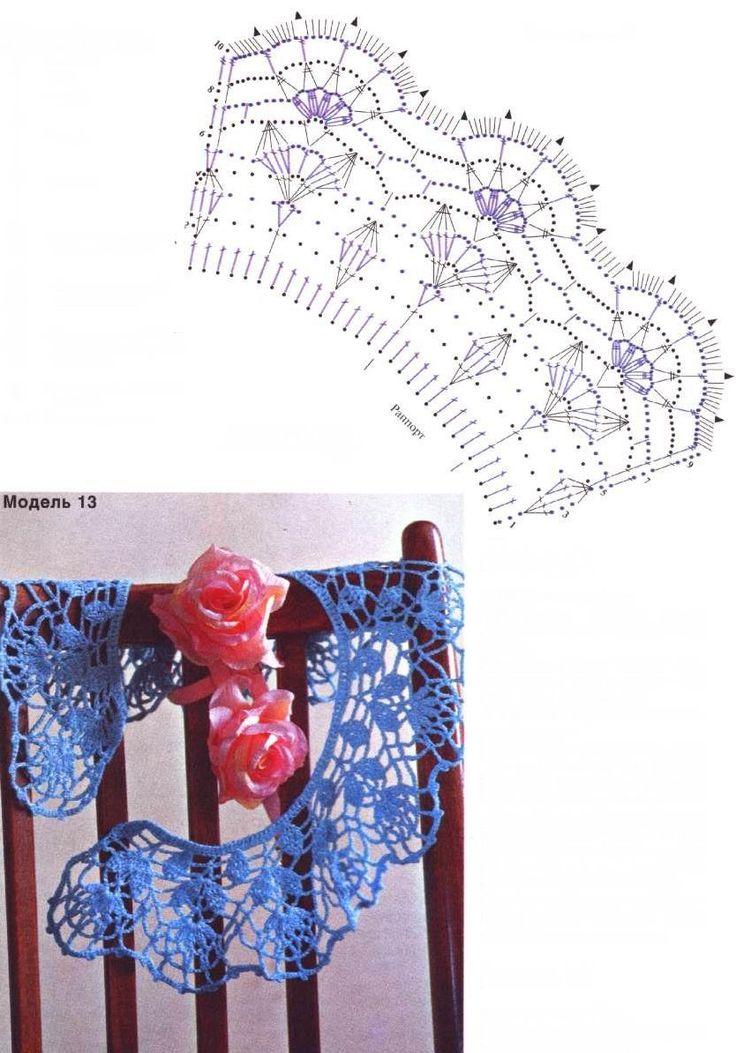 Модель 13 - голубой воротничек, схема