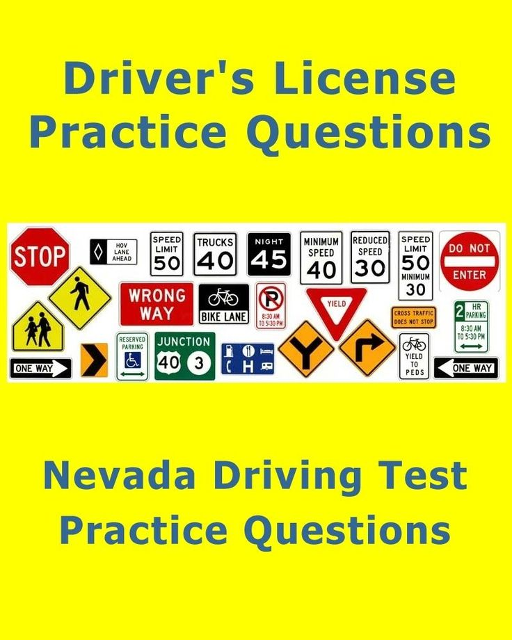 Nevada Driving Test – Practice Questions (License Test) #education #science #school #college #math #teacher #download #literature #studyaids https://sellfy.com/p/83GF/ https://www.pinterest.com/sellfy0234