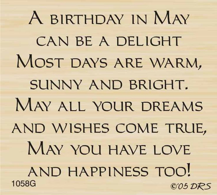 DRS Designs - May Birthday Greeting, $10.00 (http://www.drsdesigns.com/may-birthday-greeting/)