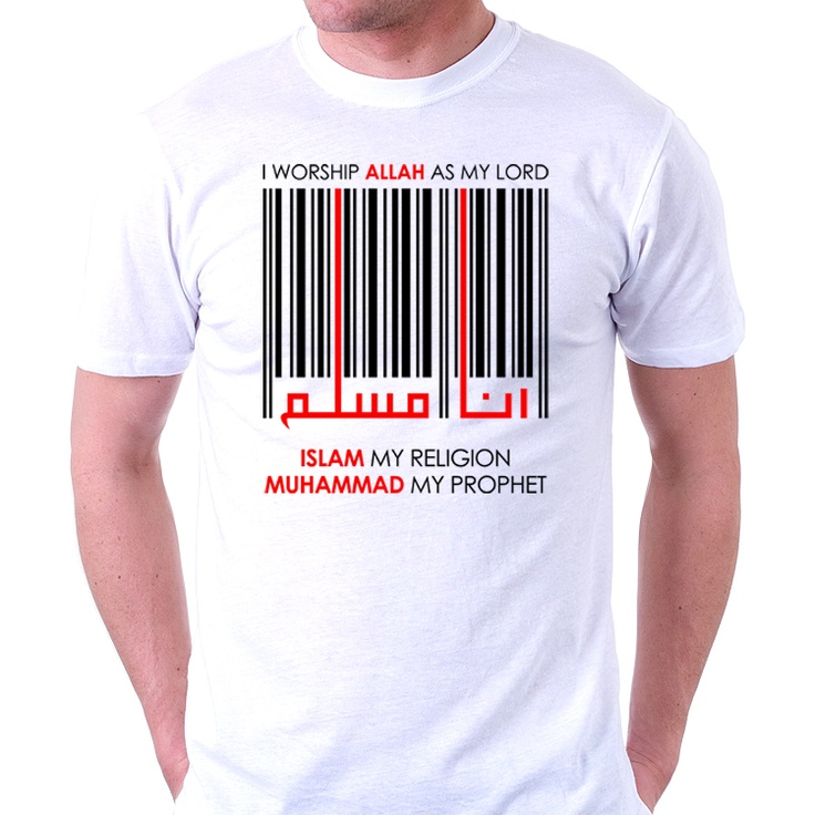 """This design promote a hadith from the Prophet Muhammad (PBUH). """"I am pleased with Allah as a lord, Islam as a religion, and Muhammad (PBUH) as a prophet."""" (Narrated by Ahmad, An-Nasa'i, Abu Daud and At-Tirmidzi)."""