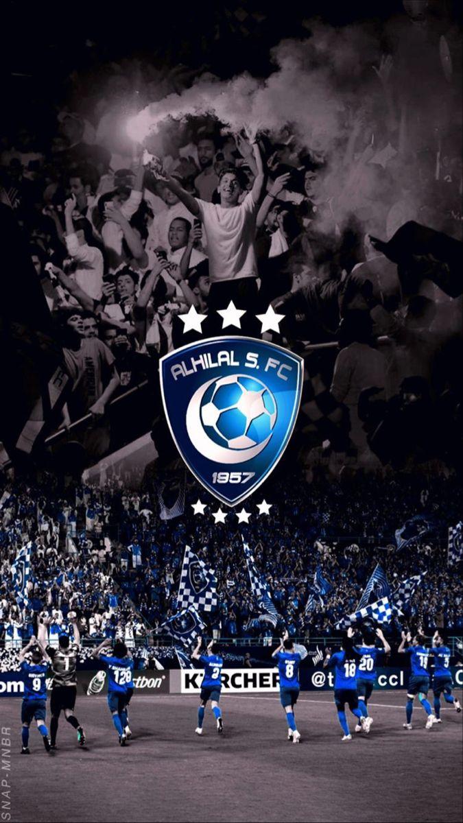 Alhilal الهلال Rain Wallpapers Aesthetic Coffee Afc Champions League