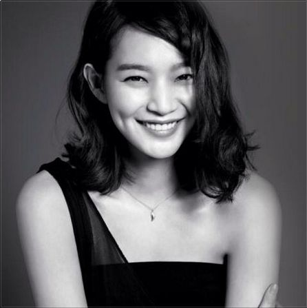 The beautiful | Shin Min Ah