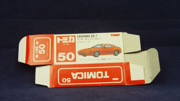 TOMICA 050D MAZDA SAVANNA RX7 FC3S | 1/55 | ORIGINAL BOX ONLY | 1989-1993 JAPAN