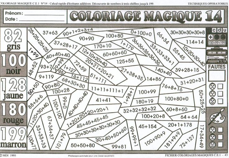 les 46 meilleures images du tableau coloriages magiques