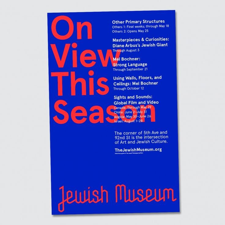 Reviewed New Logo and Identity for the Jewish Museum by