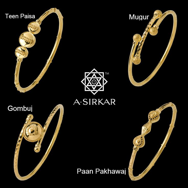 Teen Paisa : Three highly polished 'pennies' with a reji-paktar stripe on each and reinforced with plain sidewalls. Mugur : The polished main tube and it are contrasted by their finish. Each ball is frosted, adding a third texture. Paan-Pakhawaj :This has two kinds of chhela on the body and a pair of stylized betel leaves holding the katai pakhawaj in place. Gombuj : A polished Manipuri dome bridges the two overlapping ends of the faceted loha.