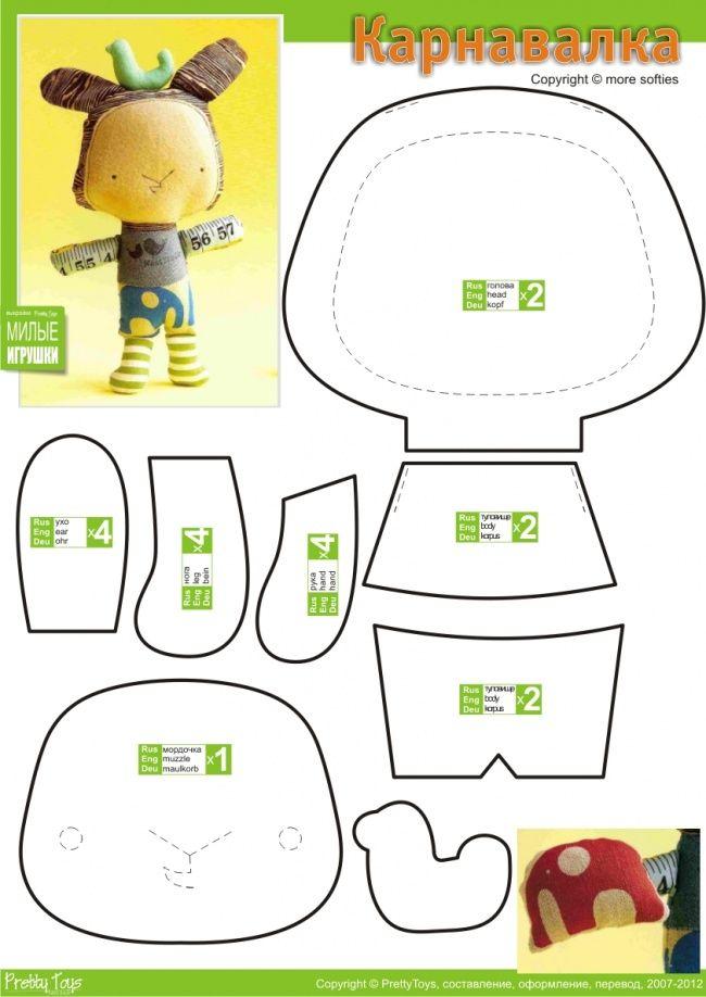 Карнавалка, Cute Doll Patterns, Doll Making Tutorials & Templates , Sew a Doll , How to Make a Handmade Doll with a Doll Pattern Template, sew, kawaii, cute, doll, hand, body , face, doll fashion