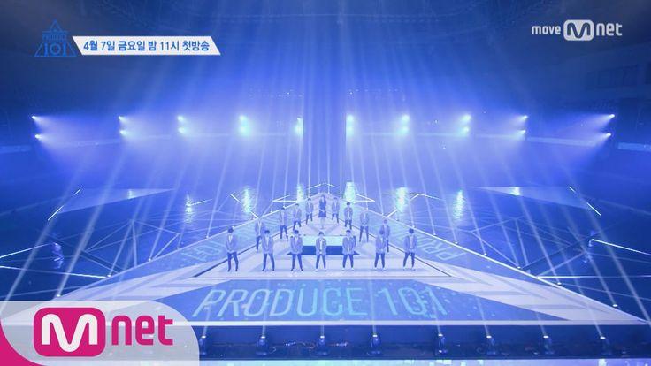 PRODUCE 101 season2 [최초공개] 프로듀스101 시즌2 _ 나야나 (PICK ME) performance 16121...