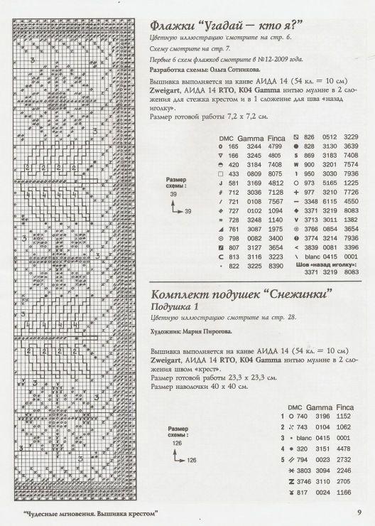 Gallery.ru / Фото #9 - 99 - kento