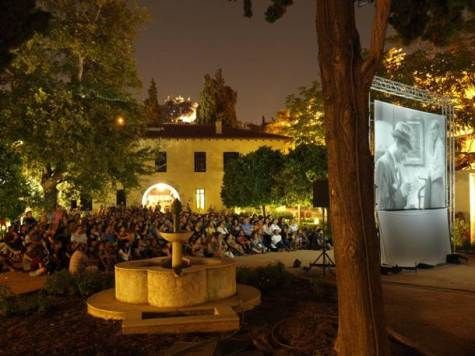 Athens Open Air Film Festival