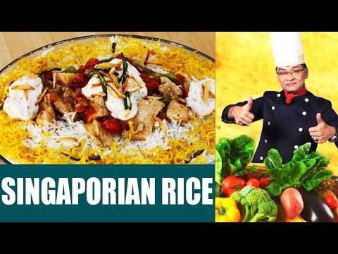 Singaporian Rice - Zakirs Kitchen - 22 November 2017 | Dawn News - YouTube