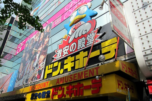 Don Quijote (ドン キホーテ) is a discount chain store with over 160 locations across Japan and Hawaii.
