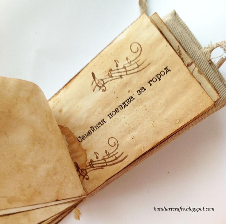 Все, что я так люблю: Чековая книжка желаний :) листик