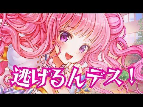 【GUMI】露骨な逃走プリンセス【オリジナル】 - YouTube