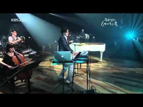 윤상 (Yoon Sang) - El camino (live) - YouTube