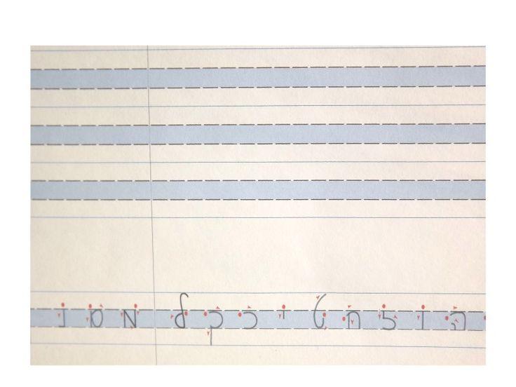 Cuaderno pautado- cursiva