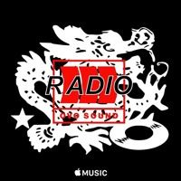 OVO Sound Radio Episode 5 Black Chiney Sound (Dirty) by supadups on SoundCloud