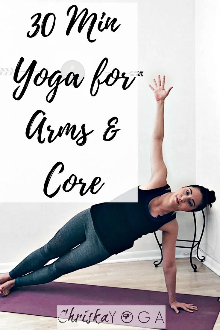 This is a 30 minute yoga workout for your core to help you get super strong arms and abs! No equipment needed for this workout and it's better than the gym!