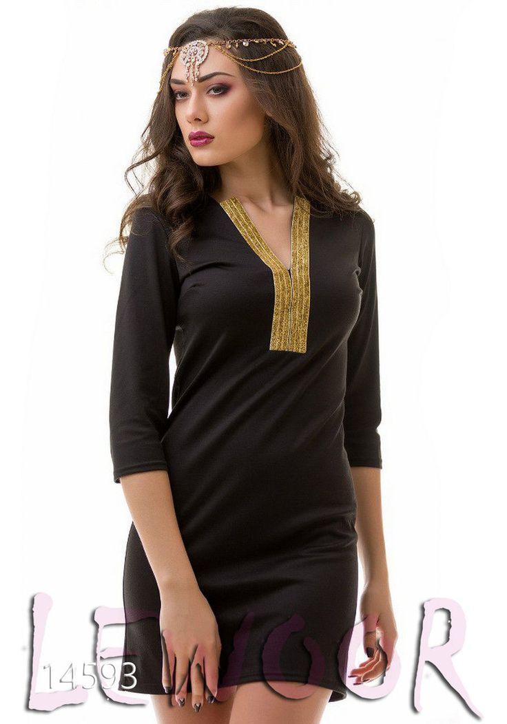 Женской одежды интернет магазин розница