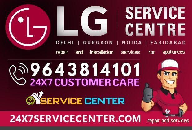 Lg Customer Care Gurgaon Lg Service Center Refrigerator Service Refrigerator Lg Gurgaon